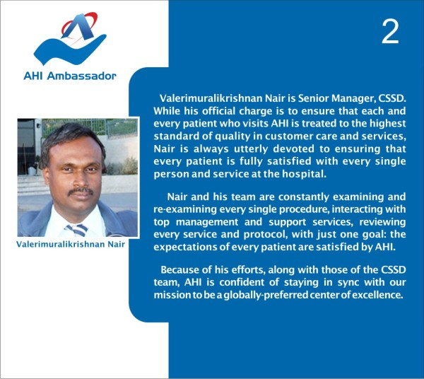 AHI Ambassador 2